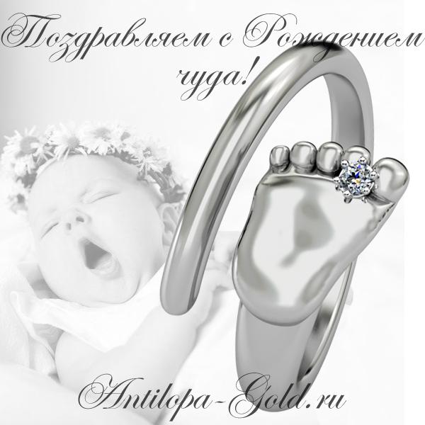 Серебряные подарки на рождение ребенка в